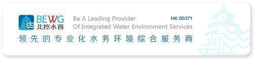北控水务(中国)投资有限公司