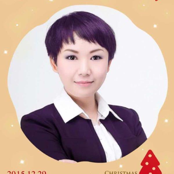 来自王萍发布的招聘信息:http://q.eqxiu.com/s... - 工银安盛人寿保险有限公司