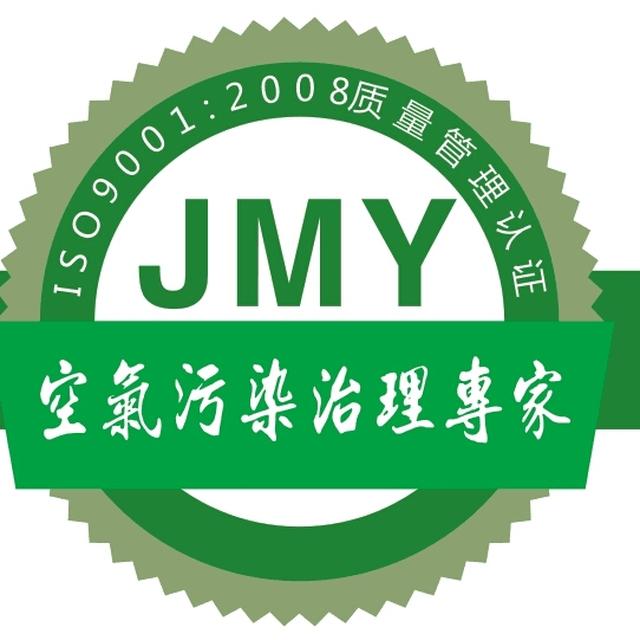 徐萬東 最新采购和商业信息