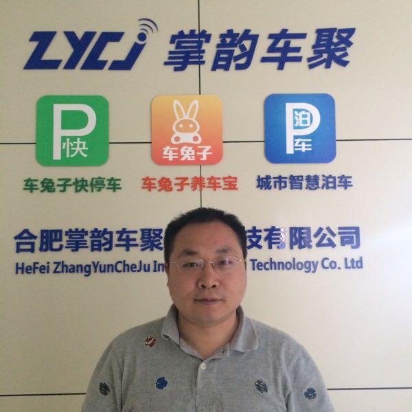 赵世 最新采购和商业信息