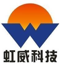 成都虹威科技有限公司 最新采购和商业信息