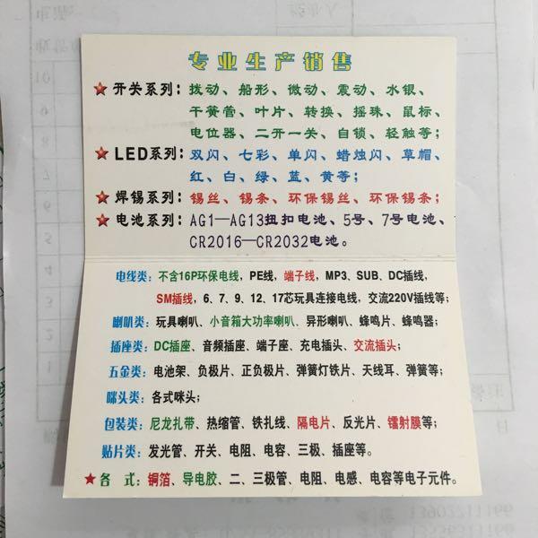 小霞 最新采购和商业信息