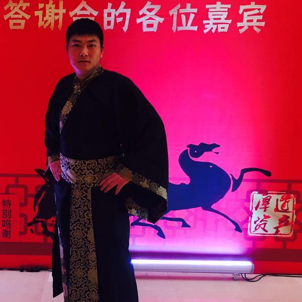 来自赵磊发布的供应信息:... - 浙江厚道资产管理有限公司