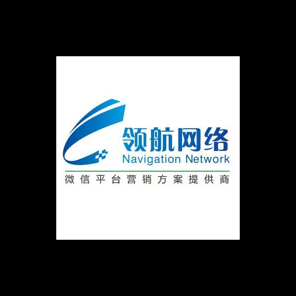王武 最新采购和商业信息