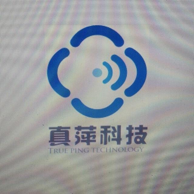 刘汉东 最新采购和商业信息
