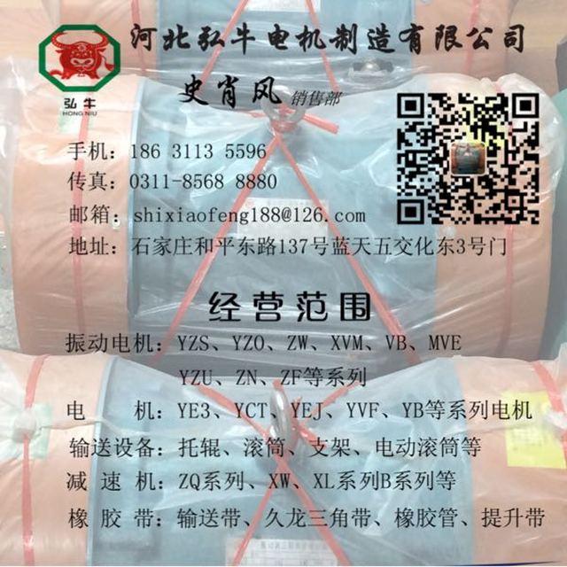来自史肖风发布的供应信息:... - 石家庄久龙力尔商贸有限公司