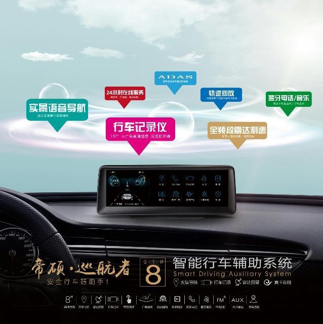 深圳市帝硕科技有限公司 最新采购和商业信息