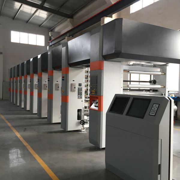 来自曾思涛发布的供应信息:... - 江阴汇特力机械科技有限公司