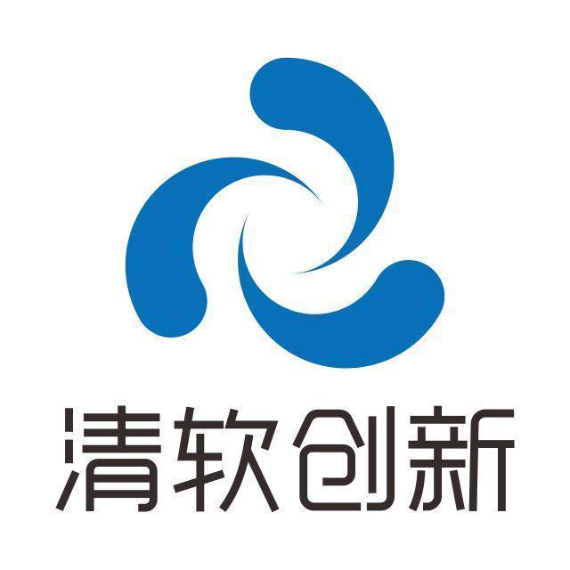 北京清软创新科技股份有限公司 最新采购和商业信息
