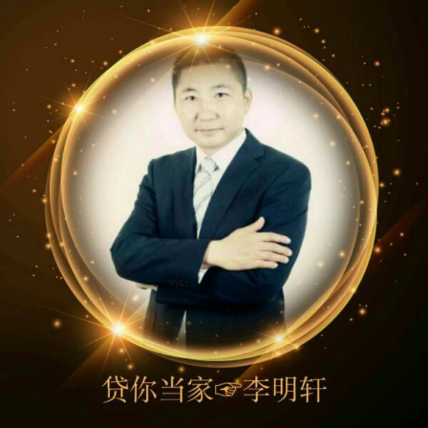 李明轩 最新采购和商业信息