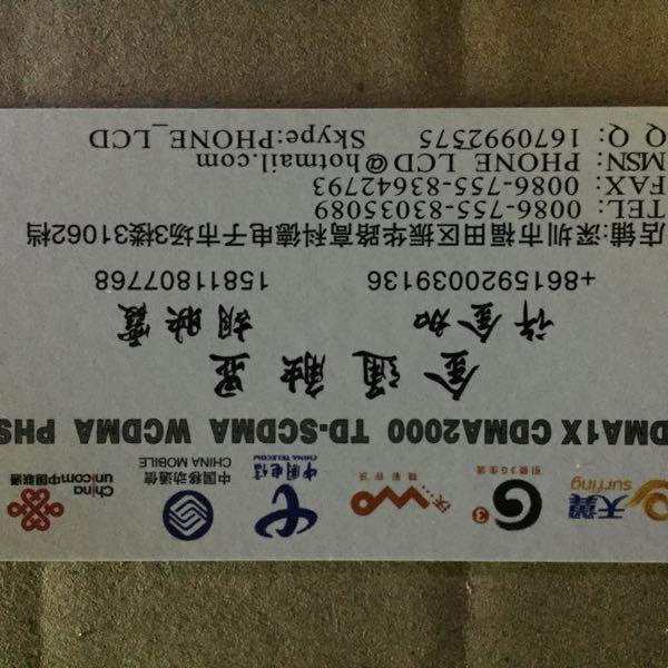 来自许金加发布的供应信息:供应奇美G070Y2-L01全新工控屏液... - 深圳市金通触显科技有限公司