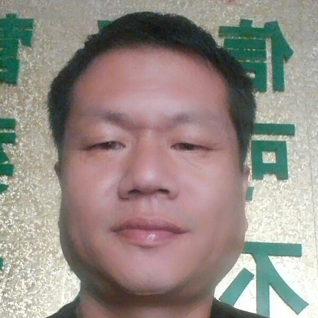 王勇燕 最新采购和商业信息