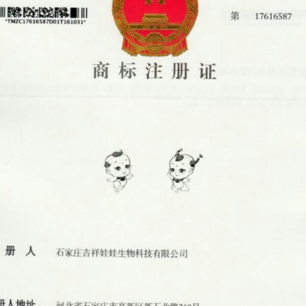 张志格 最新采购和商业信息