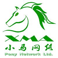深圳市小马网络有限公司