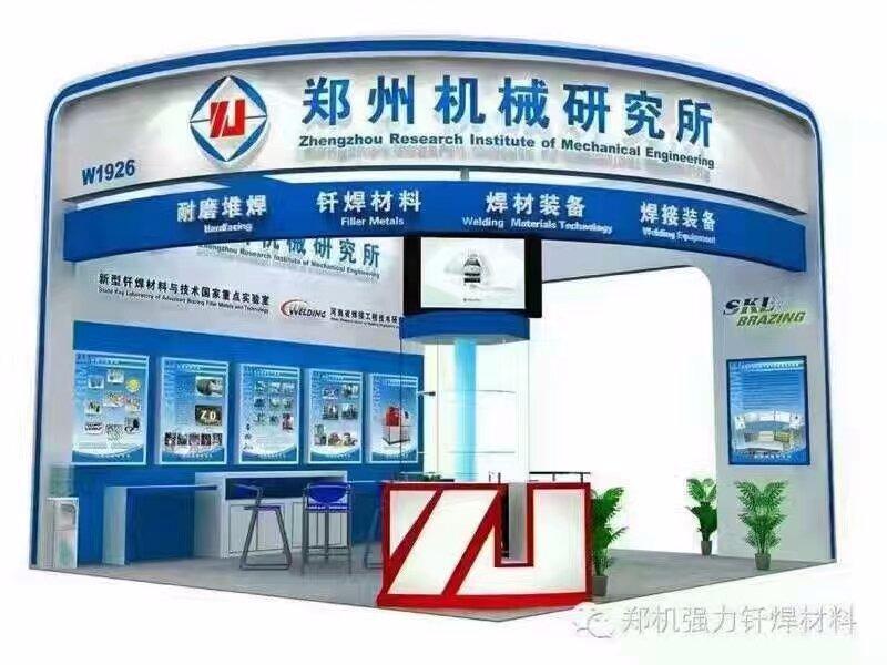 郑州机械研究所 最新采购和商业信息
