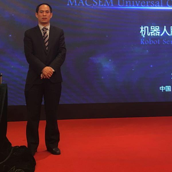 王振宇 最新采购和商业信息