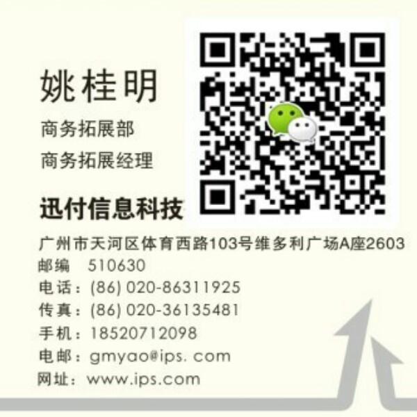 姚桂明 最新采购和商业信息