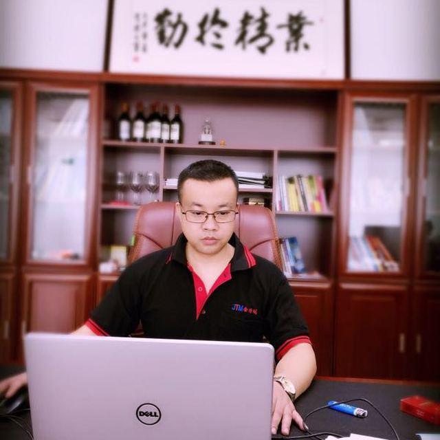 董长金 最新采购和商业信息