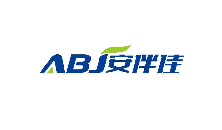广州安伴佳商贸有限公司 最新采购和商业信息