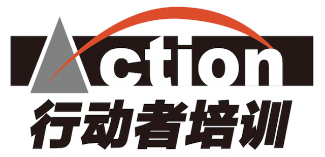 上海行动者企业管理股份有限公司 最新采购和商业信息