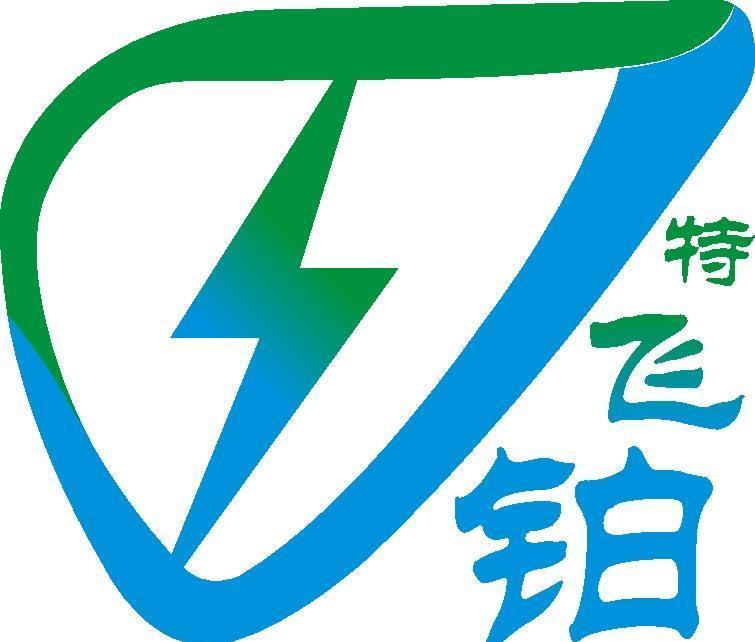 深圳市铂飞特启动电池技术有限公司 最新采购和商业信息