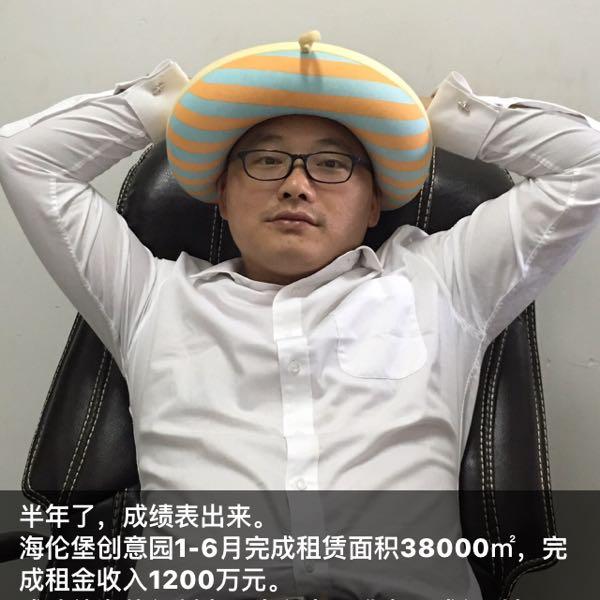 来自马骥发布的招商投资信息:... - 广州市海伦堡创意园商业管理有限公司