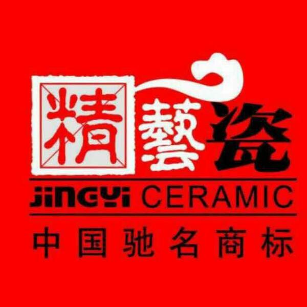 来自曹**发布的供应信息:... - 温州市瓯海梧田瑞程建材商行