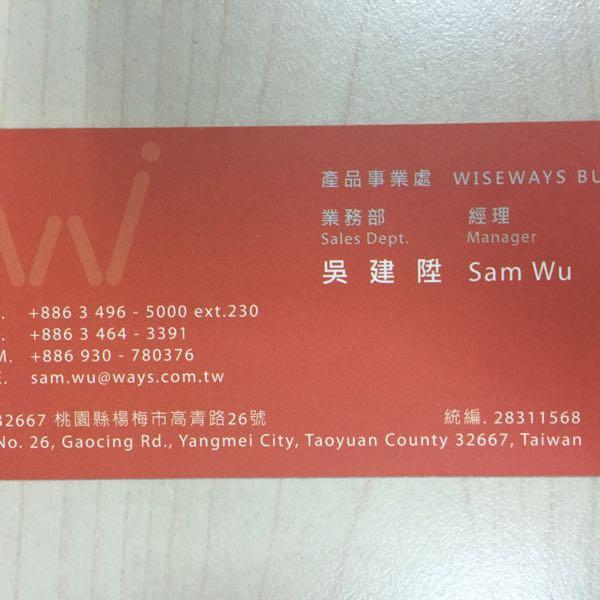 江苏苏 最新采购和商业信息