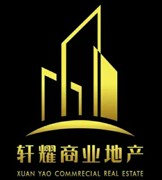 杭州轩耀房地产代理有限公司 最新采购和商业信息