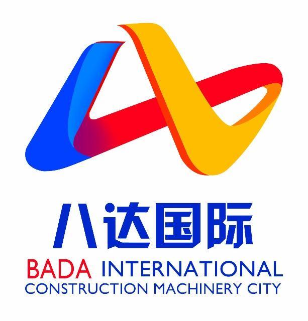 山东八达国际工程机械有限公司 最新采购和商业信息