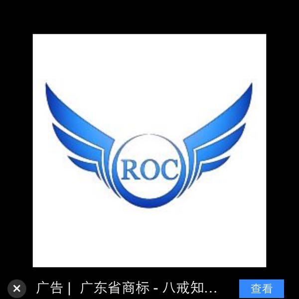 来自张**发布的供应信息:... - 东莞市鲲鹏铸造材料有限公司
