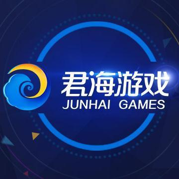 广州君海网络科技有限公司 最新采购和商业信息