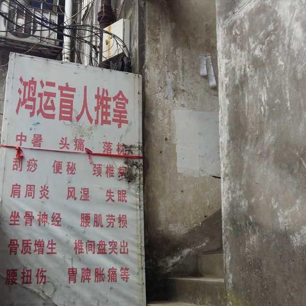 樊雪亮 最新采购和商业信息
