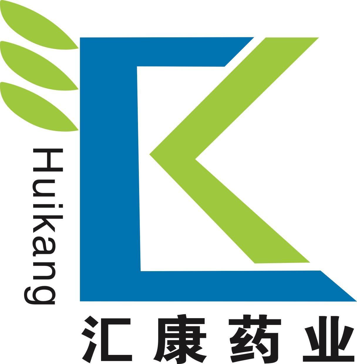 广东汇康药业有限公司 最新采购和商业信息