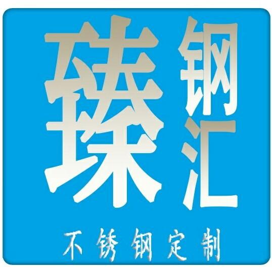 覃达国 最新采购和商业信息