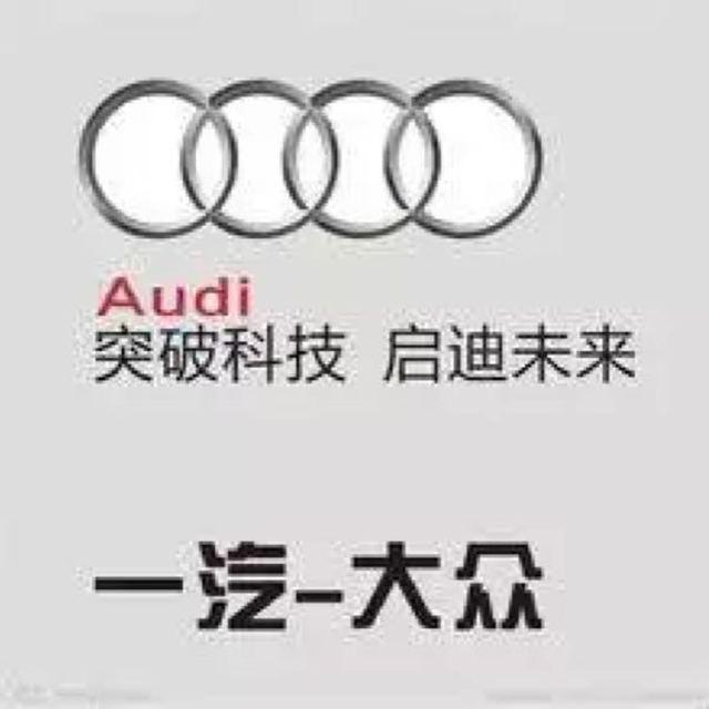 来自朱洁鲸发布的供应信息:... - 金华东奥汽车贸易有限公司