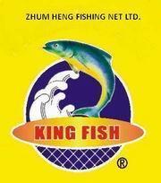 湛江市湛兴渔网有限公司 最新采购和商业信息
