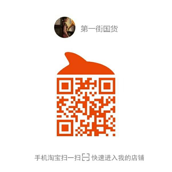 陈湘 最新采购和商业信息