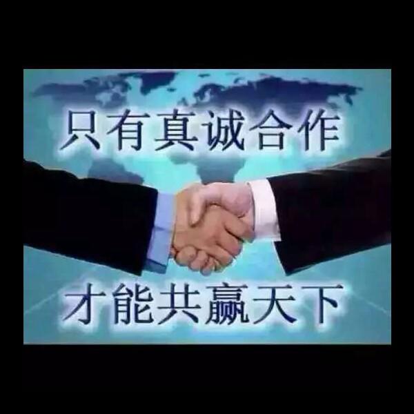 李金荣 最新采购和商业信息