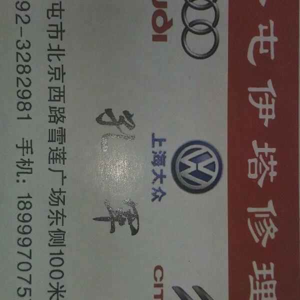 孔军 最新采购和商业信息