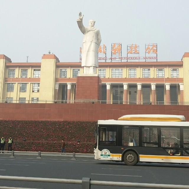 广州市奥心通电子有限公司
