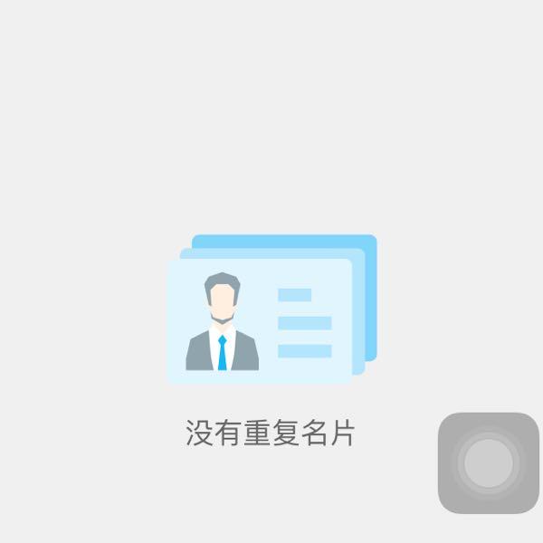 来自刘云发布的公司动态信息:... - 上海合合国际物流有限公司