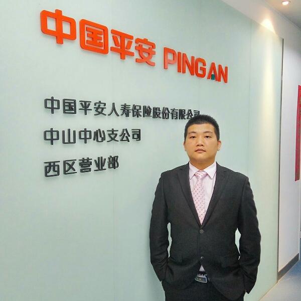 叶文伟 最新采购和商业信息
