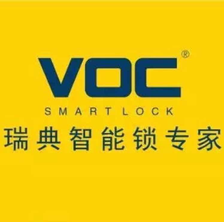 惠州市久典智能安防科技有限公司 最新采购和商业信息
