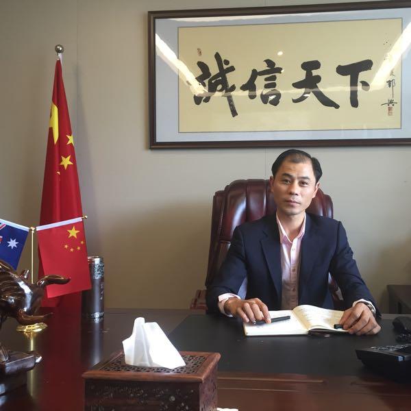 游尊伟 最新采购和商业信息