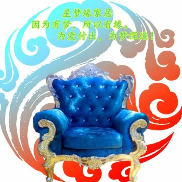 来自宋文雷发布的采购信息:专业定做欧式沙发茶几玻璃钢配件,可以做各... - 城关区青白石碱水沟星梦缘沙发厂