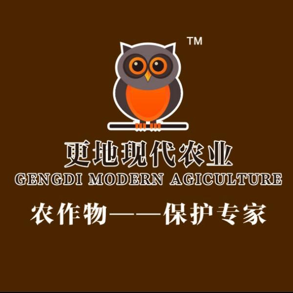 李沾军 最新采购和商业信息