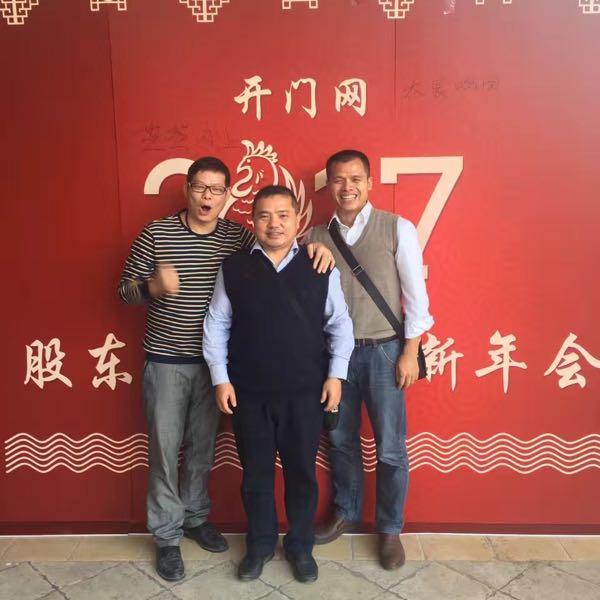 来自黄日红发布的供应信息:... - 东莞市益泉电热挂具有限公司