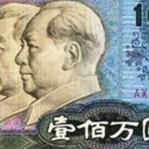刘永杰 最新采购和商业信息
