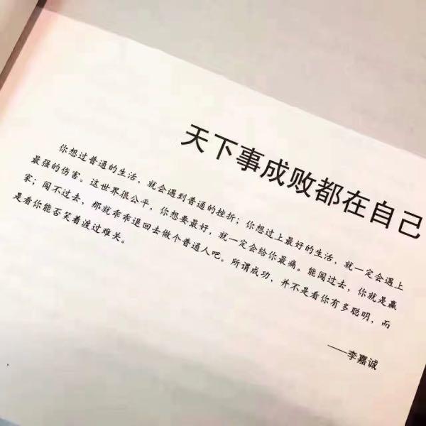 来自师惠民发布的招聘信息:... - 太平人寿保险有限公司北京分公司